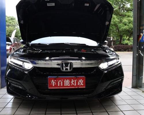 本田10代雅阁 升级 欧司朗 CBI LED 双光透镜 改装案例
