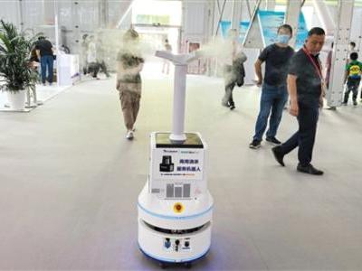 雾化消毒机器人 15分钟消杀1000m2