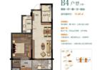 黃山龍駿家園丨分時度假 社區養老 71.66平精裝公寓