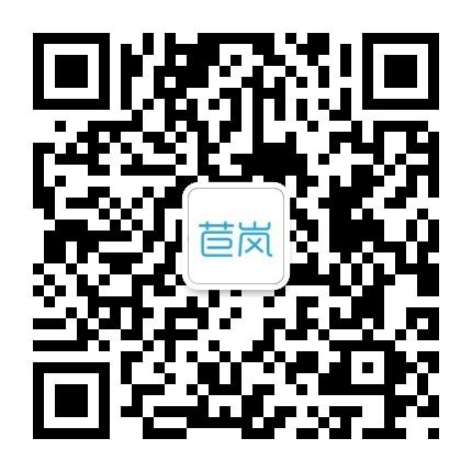 WechatIMG7117