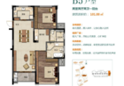 黃山龍駿家園丨分時度假 社區養老 101.88平精裝公寓
