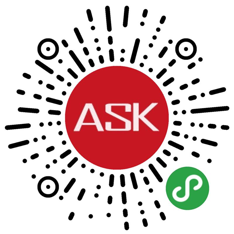 小程序案例-ASK企业服务.jpg