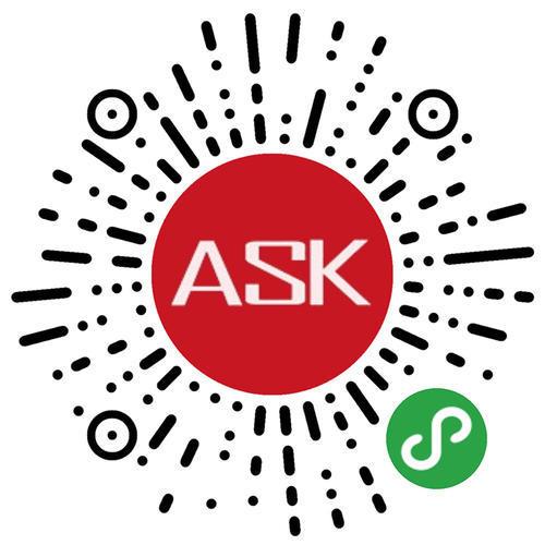 ASK企业服务