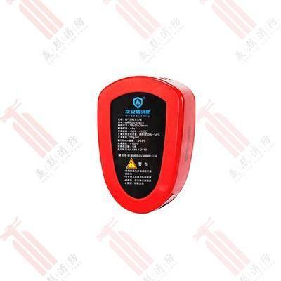 及安盾熱氣溶膠自動滅火貼QRR0.01GW/S