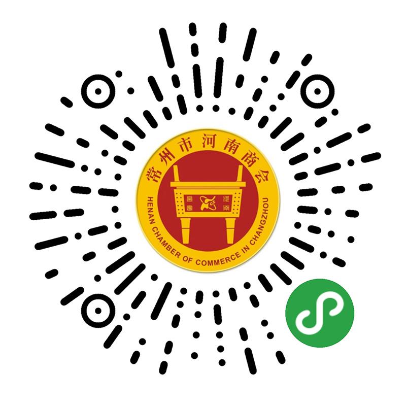 小程序案例-河南商会.jpg