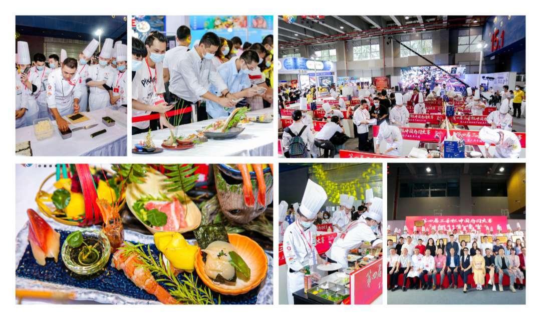2021第12届广州国际冷冻冷藏食品博览会