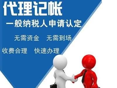 财务代理的工作流程有哪些?为什么选择上海财务代理?