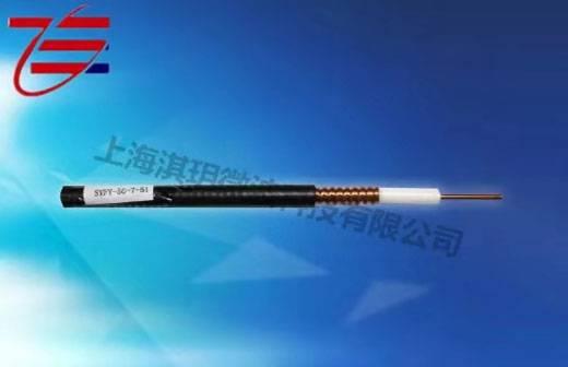 SYFY-50-7-3电缆