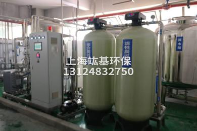 HJ-2000L超纯水设备.jpg