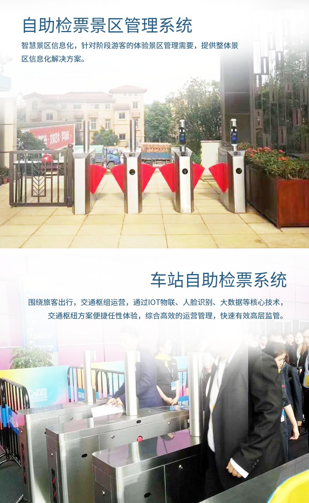 YJ1703人臉識別_10.png