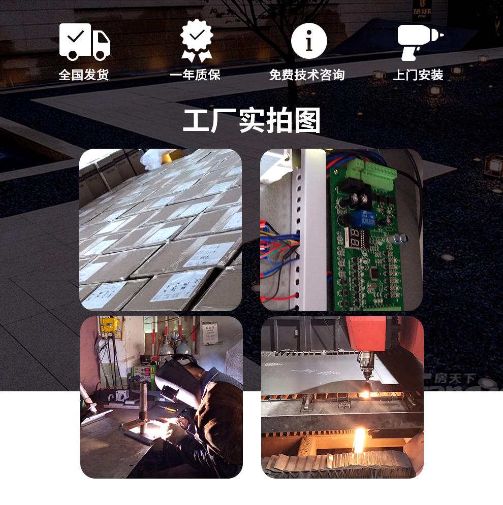 YJ09T04速通門_15.png