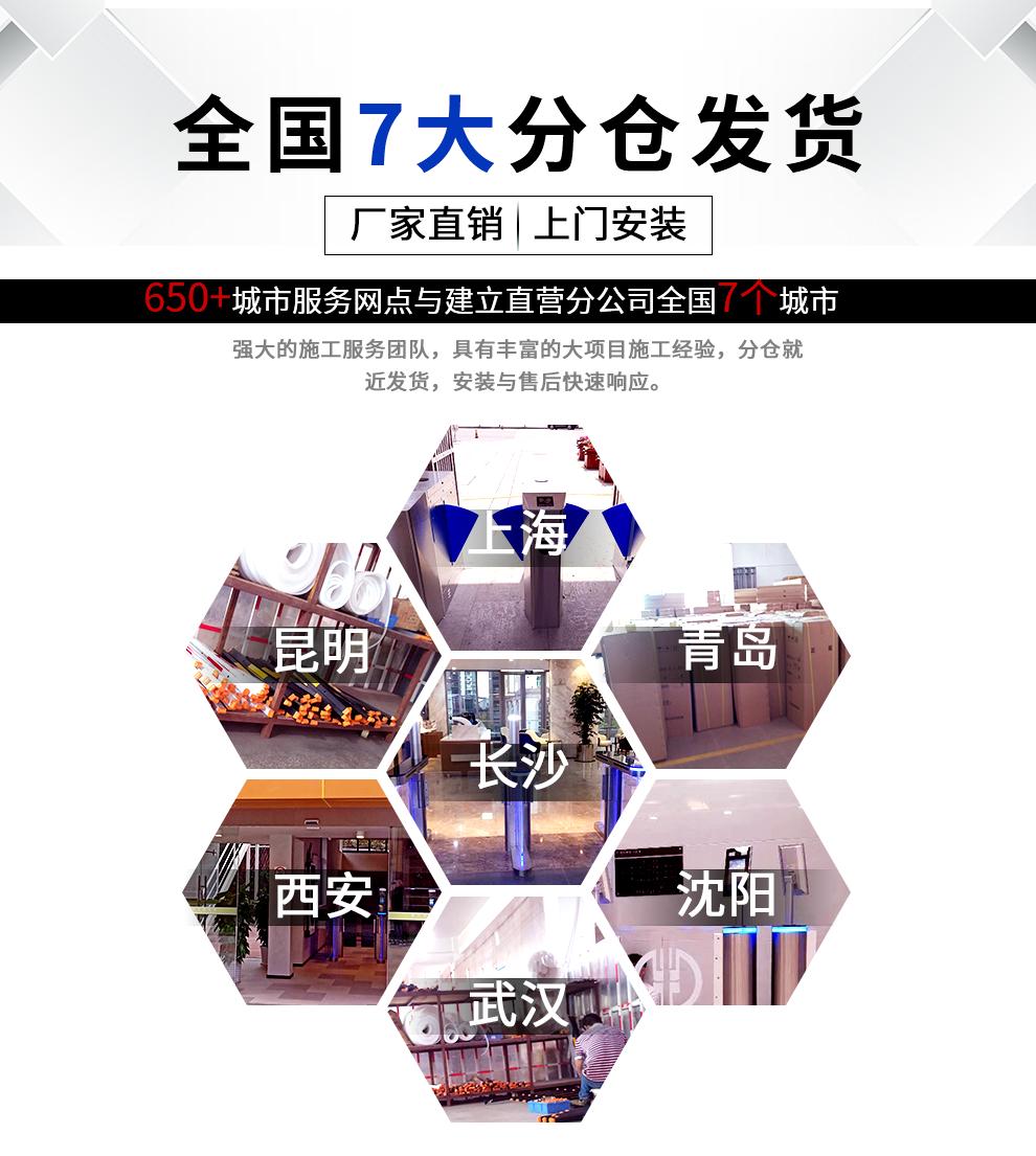 YJ1703人臉識別_11.png