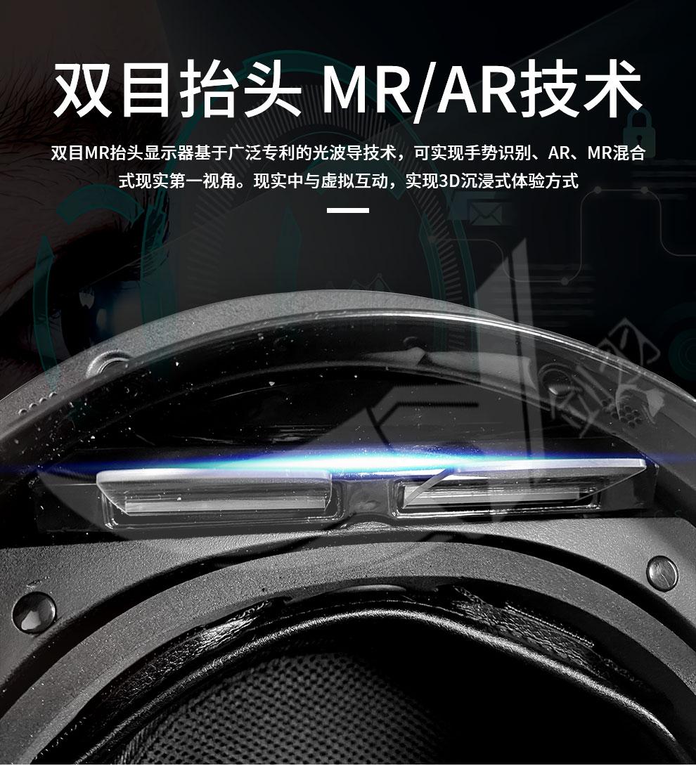 测温头盔_09.jpg