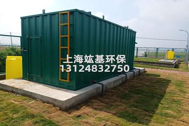 一体化污水设备.jpg