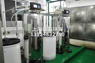 6吨软化水设备