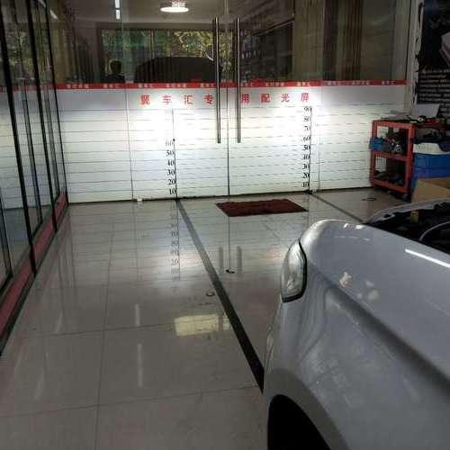 贵阳福特蒙迪欧车灯升级LED双光透镜大灯晚上开车更加安全