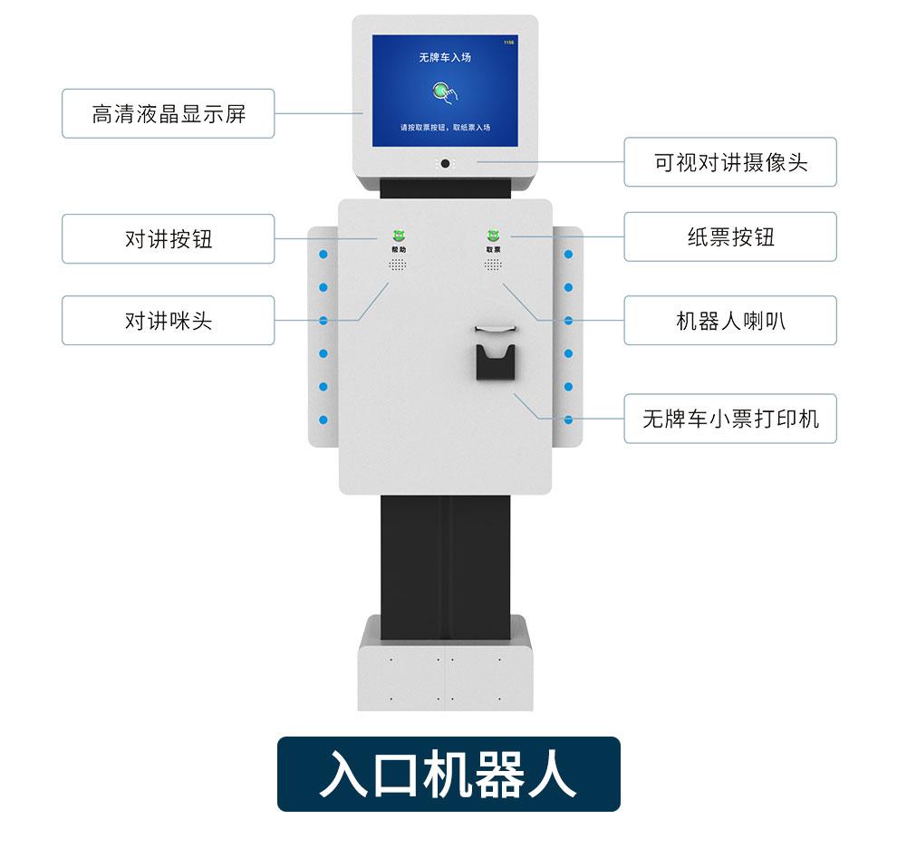 機器人1525_05.jpg