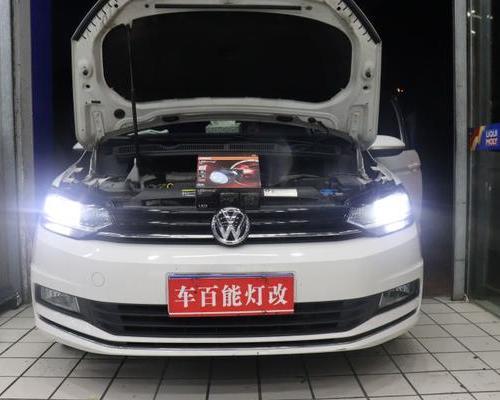 大众途安 升级 欧司朗 CBI LED 双光透镜 改装案例