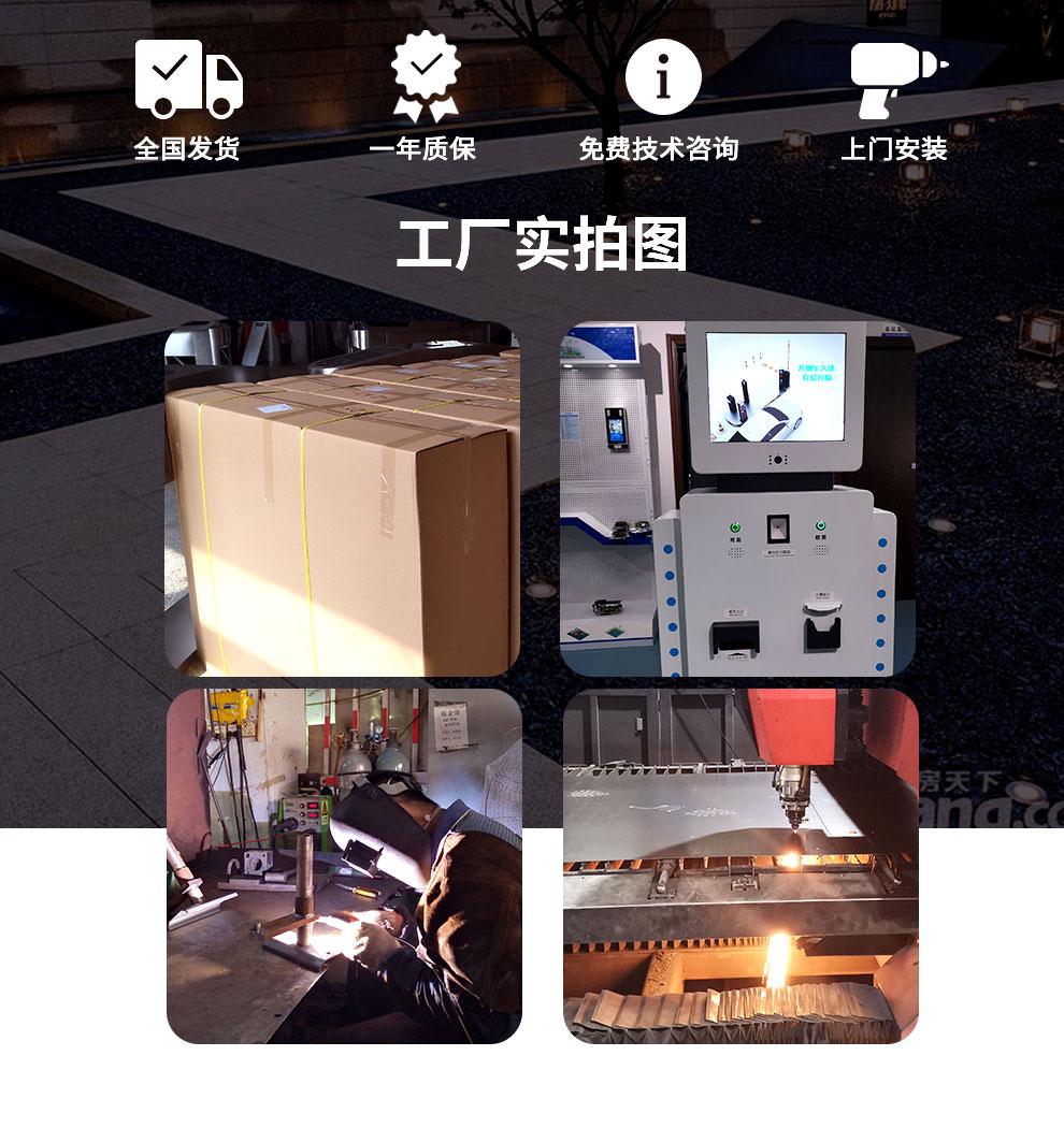 機器人1525_15.jpg