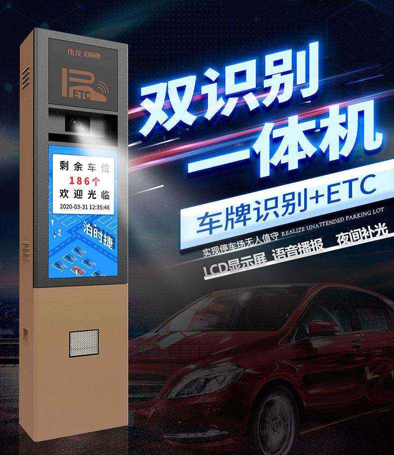 ETC-E600切片_01.jpg
