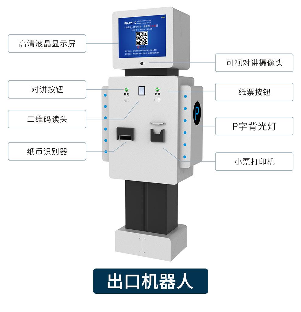 機器人1525_06.jpg