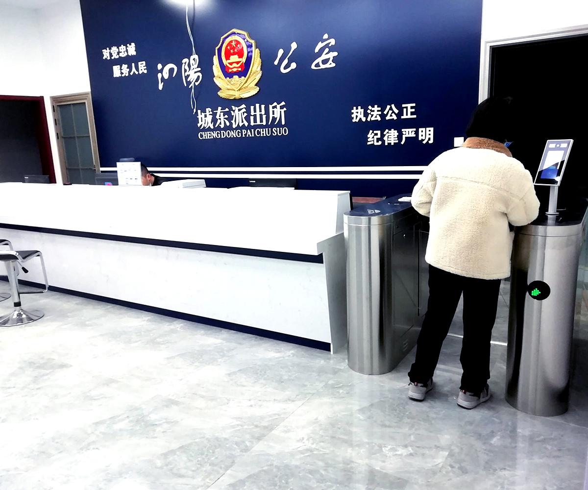 江苏省泗阳县城东派出所.jpg