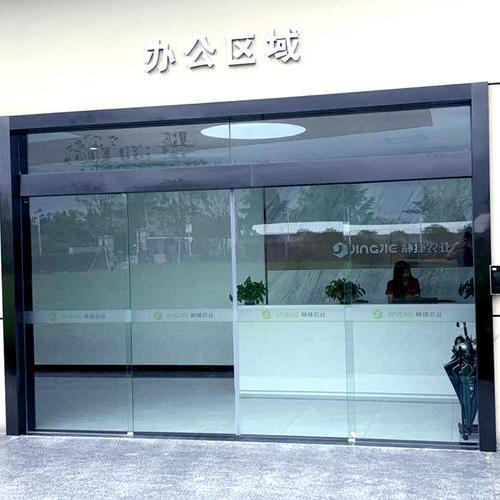 静捷农业(崇明基地管理部)
