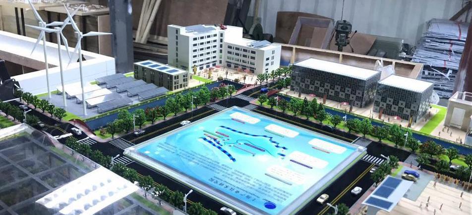 环保能源智慧城市