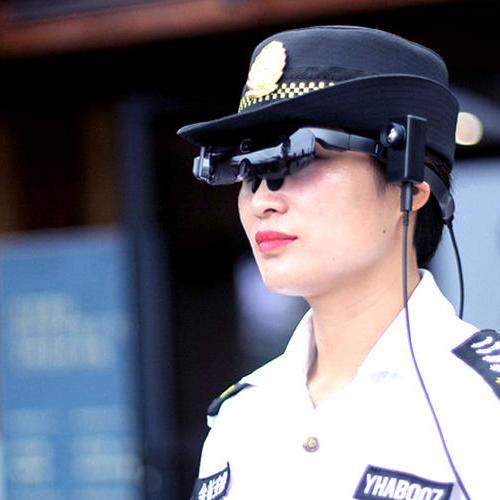 AI测温眼镜