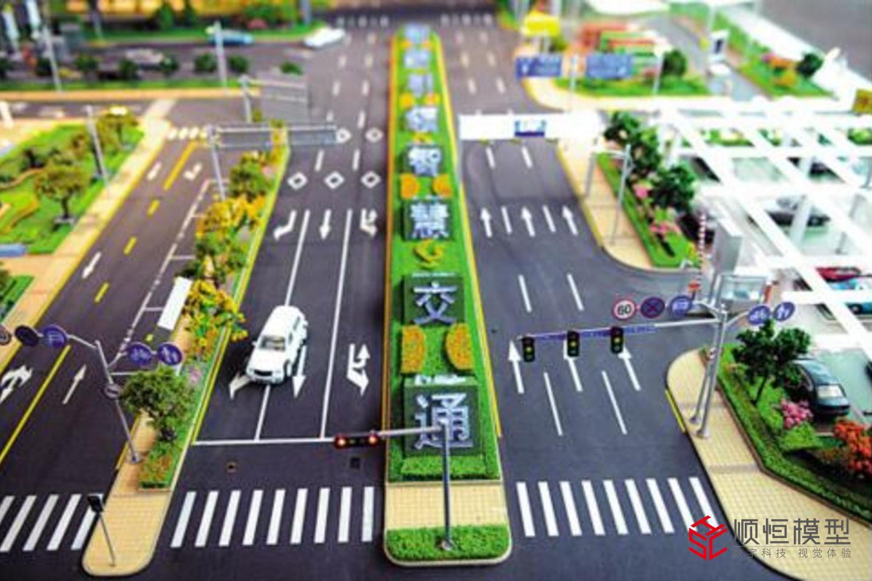 智能交通 城市智能交通沙盤