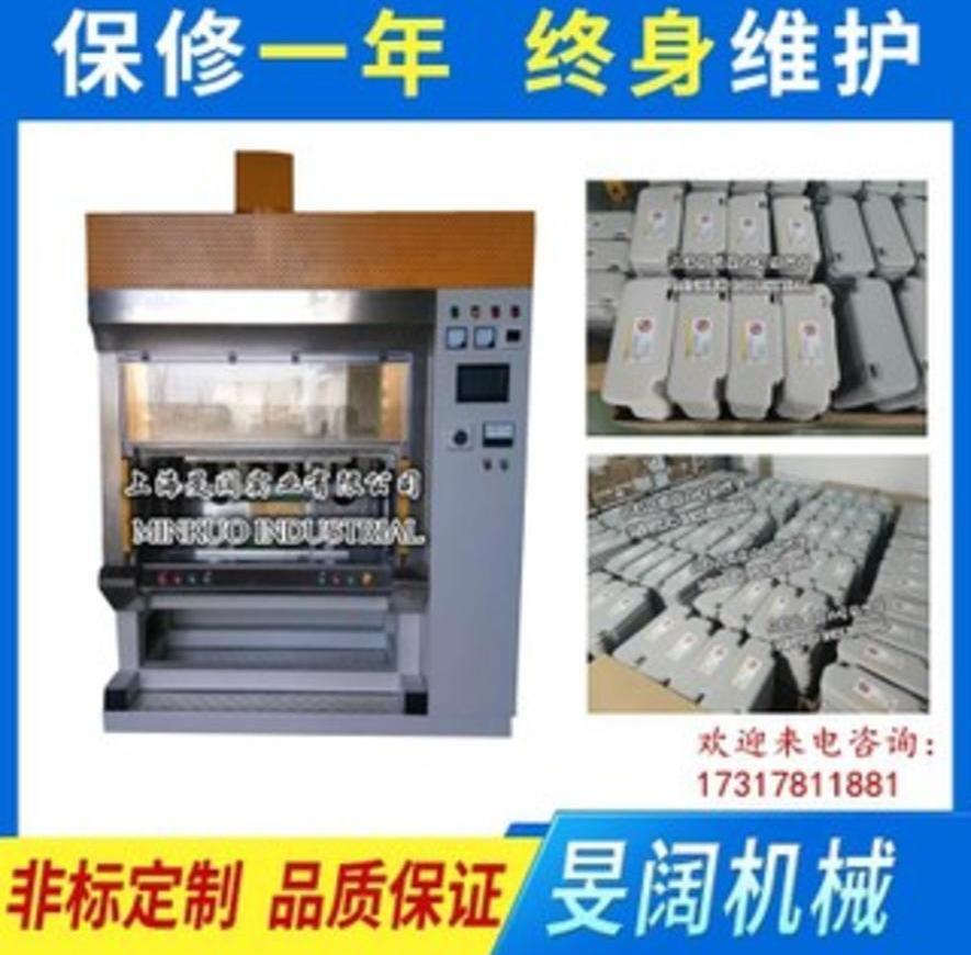 高周波遮阳板焊接机 高频热合机 高周波塑胶熔接机 非标定制