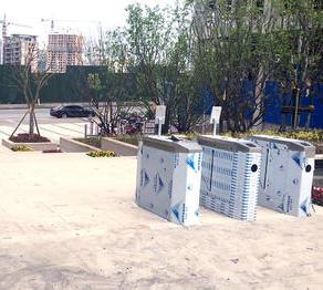广安区金安大道三段华冠城接待中心