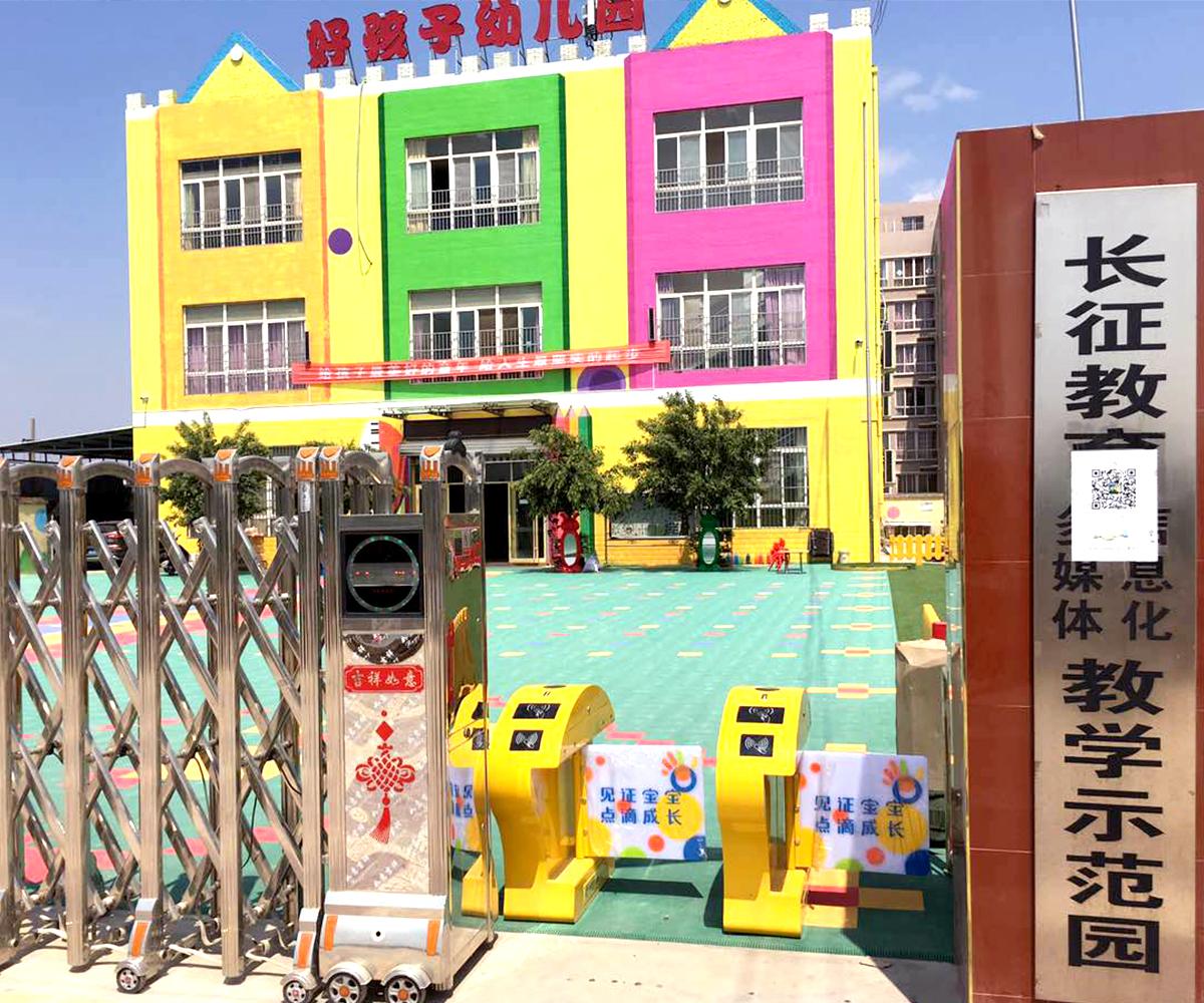 上海好孩子幼兒園.jpg