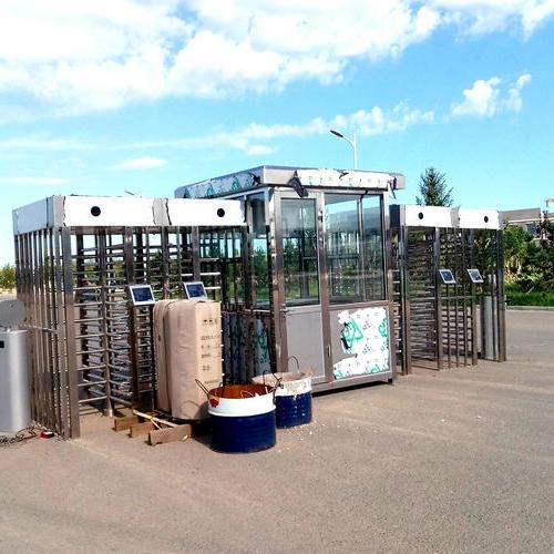 内蒙古乌兰浩特博源化学有限公司
