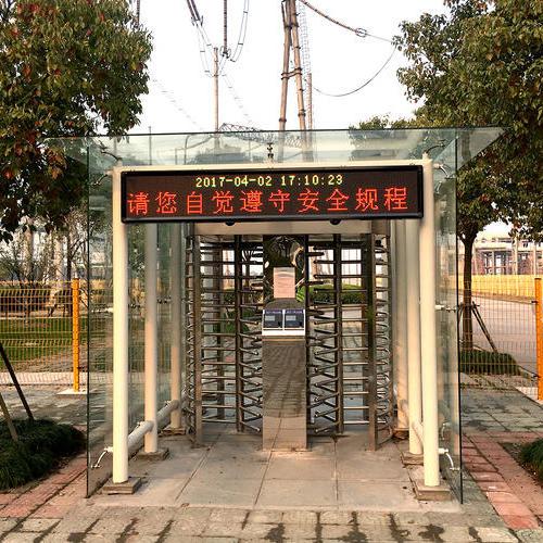 上海上电漕泾发电有限公司