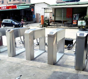 广东建荣电子塑胶有限公司