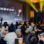 """2021上海美博会地址【CBE巡展】这场关于""""私域流量""""的定制课,今日在郑州正式开讲"""