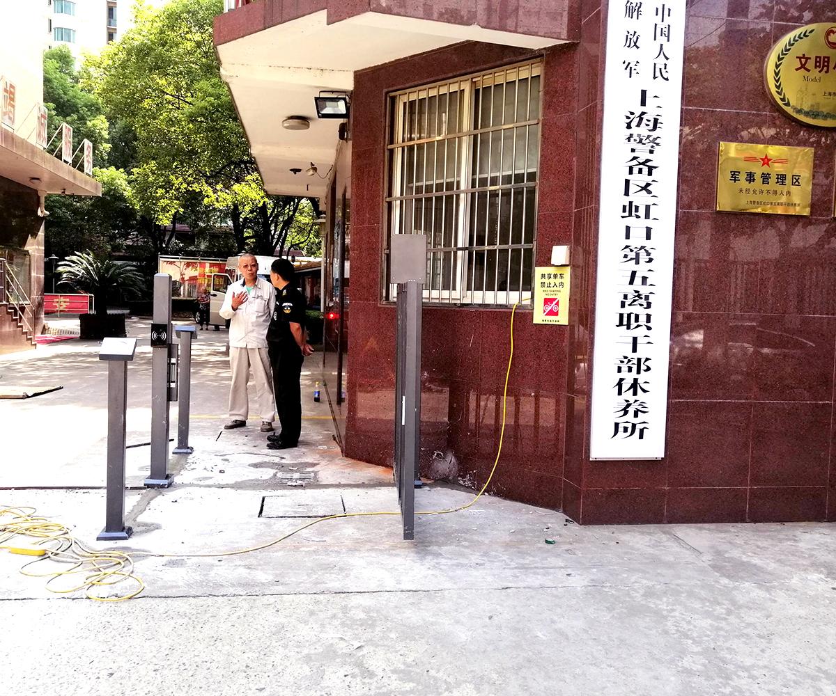 上海警备区虹口第五离职干部休养所.jpg
