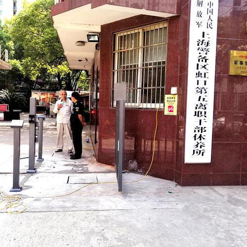 上海警备区虹口第五离职干部休养所
