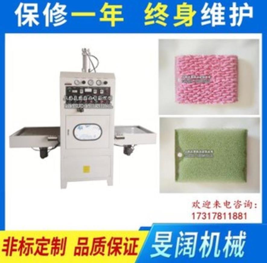 高周波塑胶熔接机 海绵洗碗布高频热合机  高频焊接机