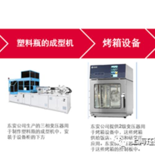 中国代理商珏斐提供美国DONGAN东安变压器定制服务