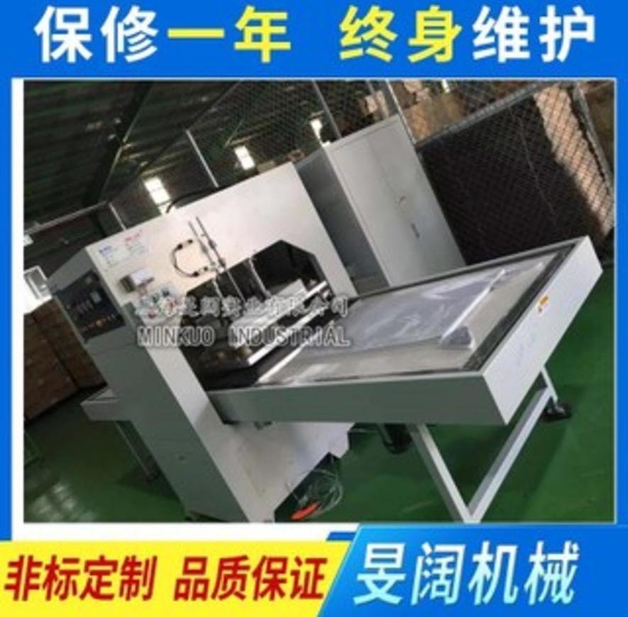 25KW高频油压焊接机 植绒地垫PVC拉丝地垫高周波压花机