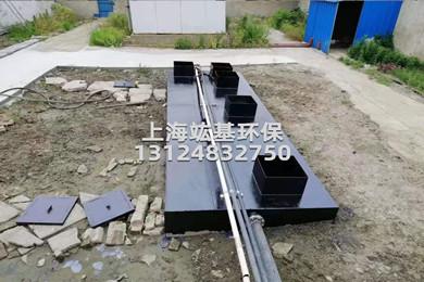 35吨一体化污水设备污水_副本.jpg