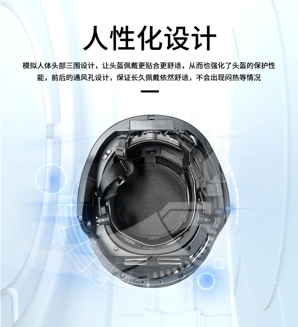 测温头盔_10.jpg