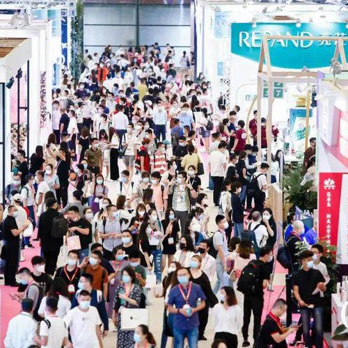 2021第26届中国美容博览会(上海CBE)