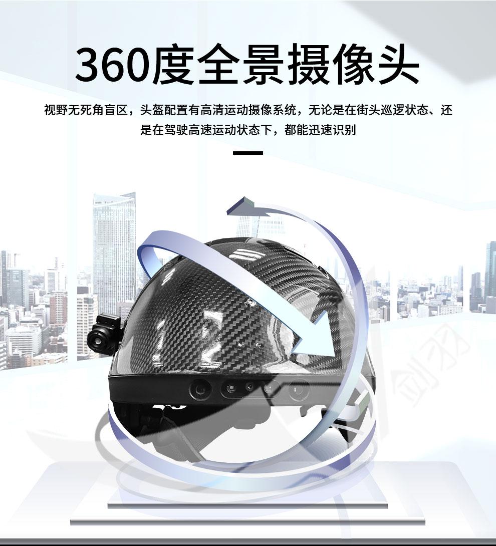 测温头盔_06.jpg