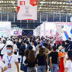 """2021上海美博会/2021上海美博会时间【揭秘】安排上了!""""CBE化妆品设计大会""""完整议程先睹为快"""
