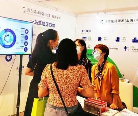 2020细胞产业大会润东医药副总裁郭健分享细胞治疗临床研究现状获热议