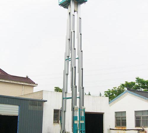 三桅柱铝合金高空作业平台