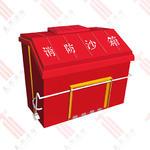轟烈消防沙箱HL0206010
